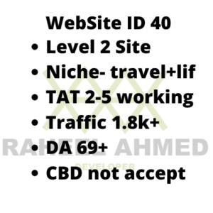 ID 40